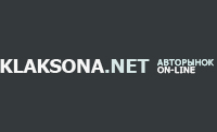 How to submit a press release to Klaksona.net