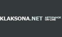 Добавить пресс-релиз на сайт Klaksona.net