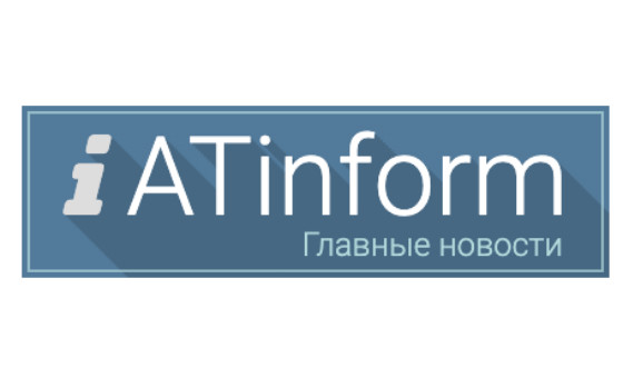 Добавить пресс-релиз на сайт ATinform