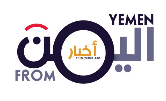 How to submit a press release to From-yemen.com
