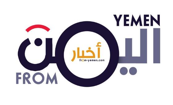 Добавить пресс-релиз на сайт From-yemen.com