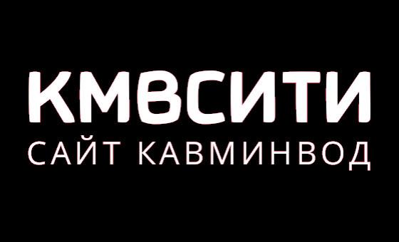 Добавить пресс-релиз на сайт КМВСити