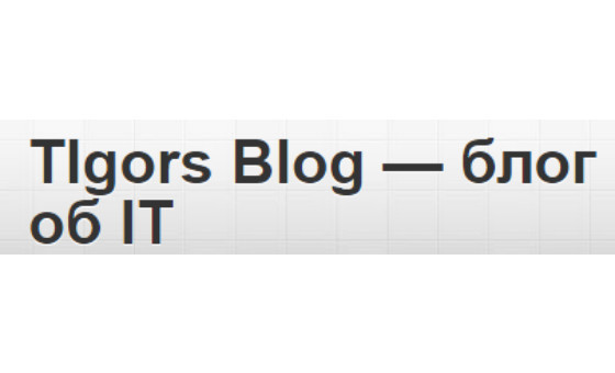 How to submit a press release to TIgors Blog