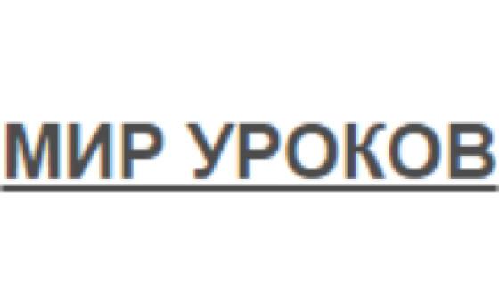 Добавить пресс-релиз на сайт Mirurokov.net