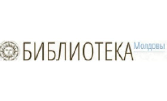 Добавить пресс-релиз на сайт Библиотека Молдовы