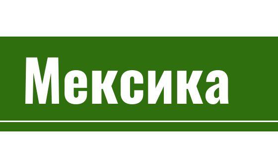 Добавить пресс-релиз на сайт Mexica.allbusiness.ru