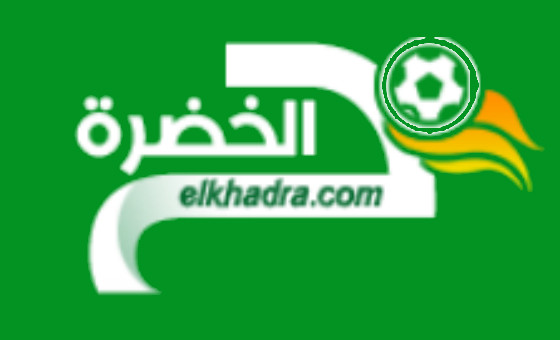 How to submit a press release to Elkhadra.com