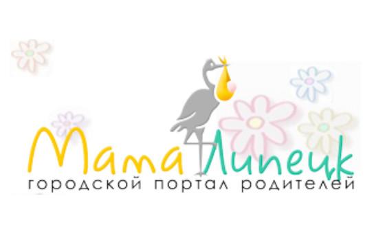 Добавить пресс-релиз на сайт Mamalipetsk.ru