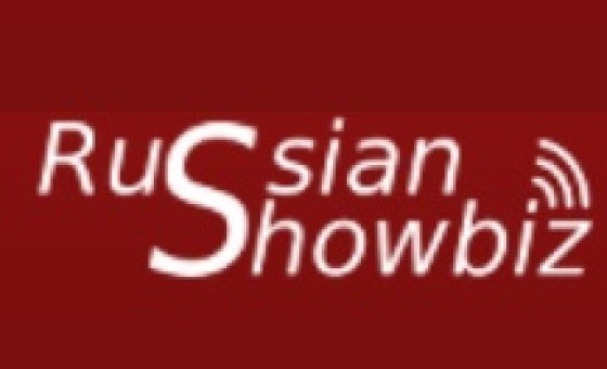How to submit a press release to RussianShowbiz.info