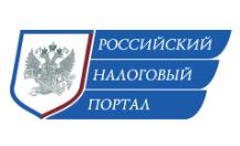 Добавить пресс-релиз на сайт Российский налоговый портал