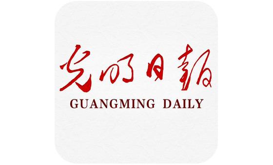 Добавить пресс-релиз на сайт Gmw.cn
