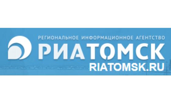 Добавить пресс-релиз на сайт Riatomsk.ru