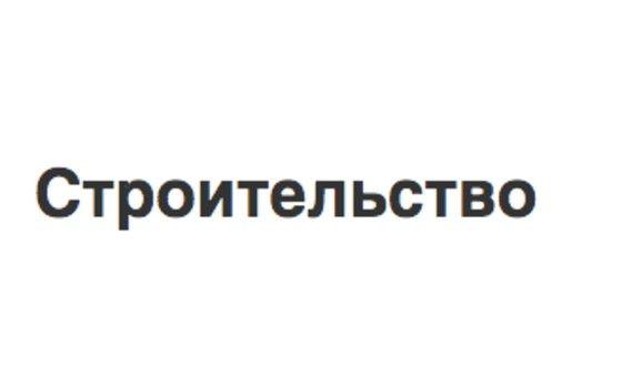 Npfpolimer.spb.ru
