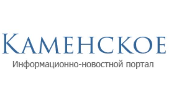 Добавить пресс-релиз на сайт Kamenckoe.net