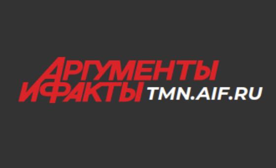 Добавить пресс-релиз на сайт АиФ Тюмень