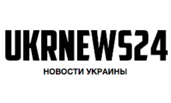 How to submit a press release to UkrNews24