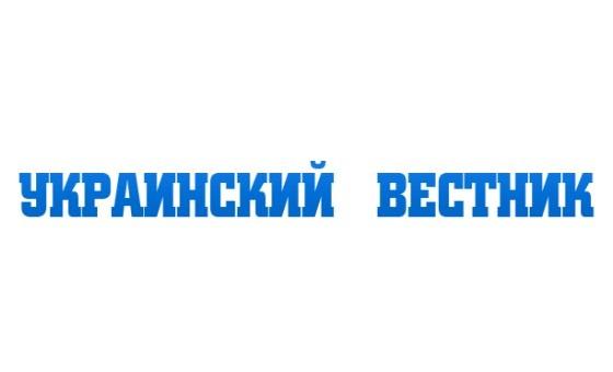 How to submit a press release to Ukr-vestnik.com