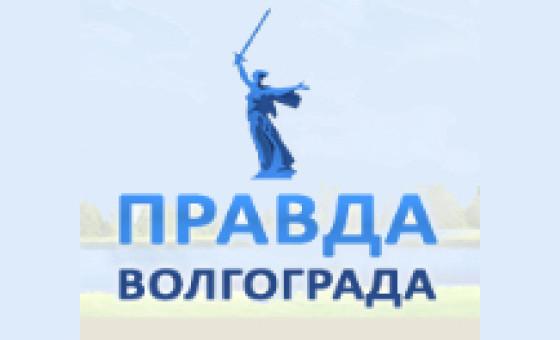 Добавить пресс-релиз на сайт Pravda34.info