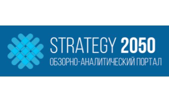 Добавить пресс-релиз на сайт Strategy2050.kz