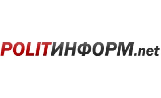 Добавить пресс-релиз на сайт Politinform.net