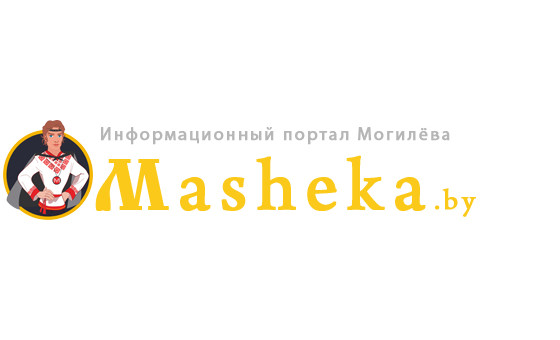 How to submit a press release to Masheka.by