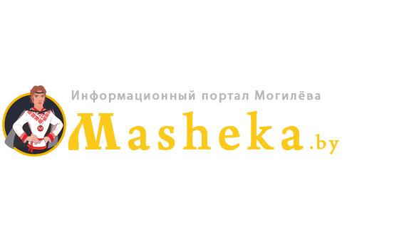 Добавить пресс-релиз на сайт Masheka.by