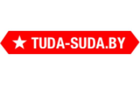 Добавить пресс-релиз на сайт Tuda-suda.by
