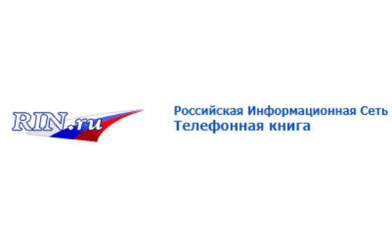 Добавить пресс-релиз на сайт Phone.rin.ru