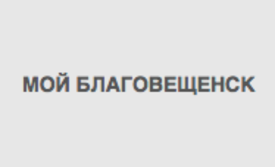 How to submit a press release to Blagoveshensk.ru
