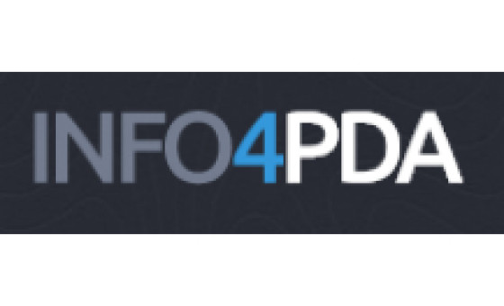 How to submit a press release to 4pda.info