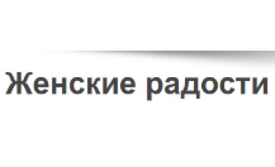 Добавить пресс-релиз на сайт Prozvi.ru