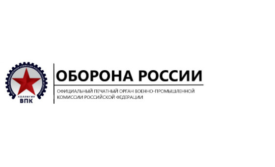 How to submit a press release to Ros-oborona.ru