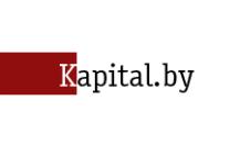 Добавить пресс-релиз на сайт Kapital.by