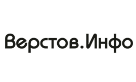 Добавить пресс-релиз на сайт Верстов.Инфо