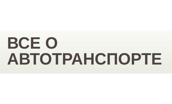 Добавить пресс-релиз на сайт Aerovokzal.net.ua