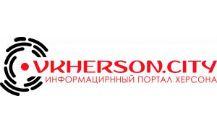 Добавить пресс-релиз на сайт VKhersonCity