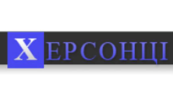 Добавить пресс-релиз на сайт Khersonci.com.ua