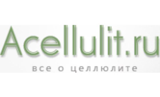 How to submit a press release to Acellulit.ru