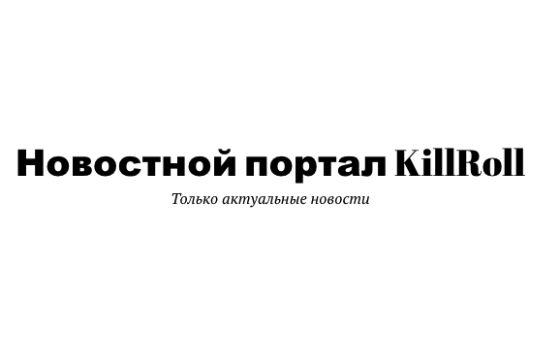 Killroll.Ru