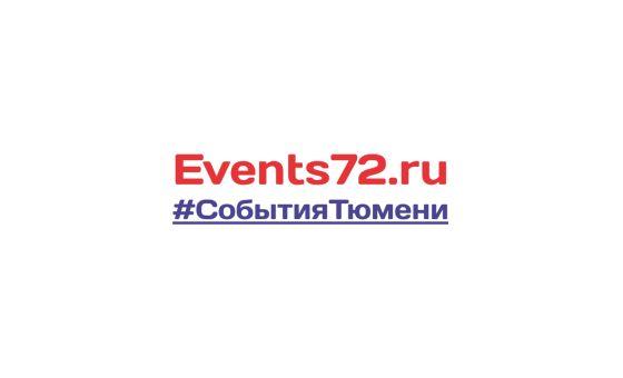 Events72.ru