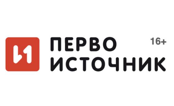 Добавить пресс-релиз на сайт Первоисточник — Киров