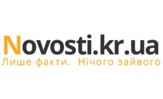How to submit a press release to Novosti.kr.ua