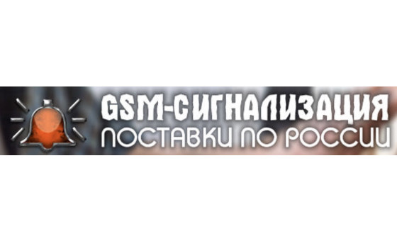 Добавить пресс-релиз на сайт Adventus-tour.ru