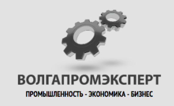 How to submit a press release to Volpromex.ru