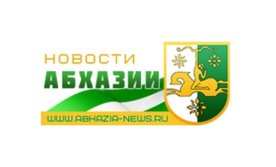 How to submit a press release to Abhazia-news.ru