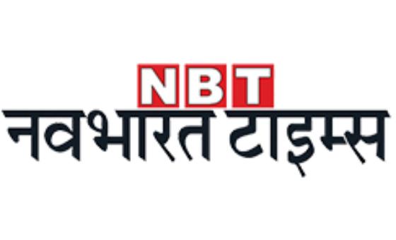 Добавить пресс-релиз на сайт Navbharat Times