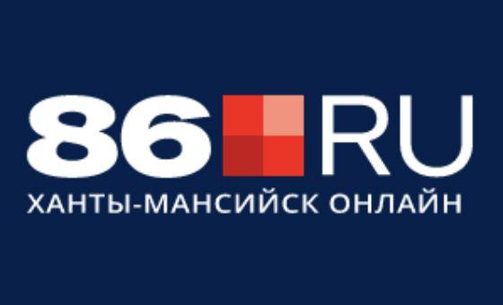 Добавить пресс-релиз на сайт 86.ru - новости Ханты-Мансийска