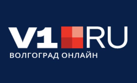 Добавить пресс-релиз на сайт V1.ru - новости Волгограда