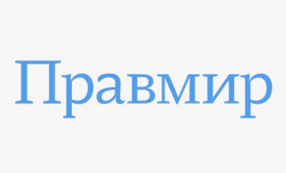 How to submit a press release to Pravmir.ru