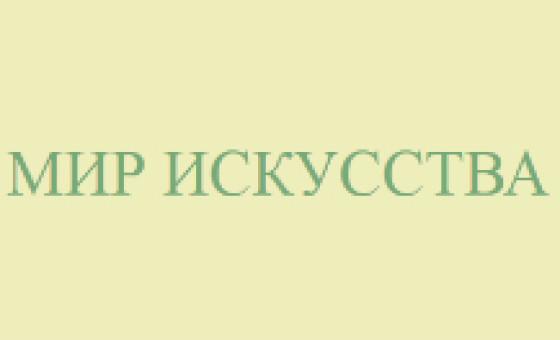 Добавить пресс-релиз на сайт Ourarts.ru